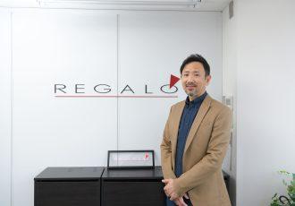 全国から優秀な人材を獲得出来る、安全な看板を製造するレガーロの導入事例