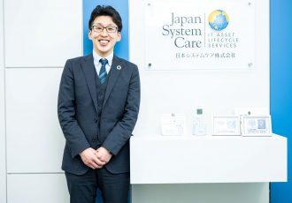 「meet in」の導入で移動時間の削減と商談資料のブラッシュアップに成功 日本システムケアの導入事例
